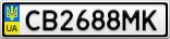 Номерной знак - CB2688MK