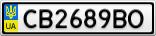 Номерной знак - CB2689BO