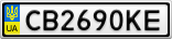 Номерной знак - CB2690KE