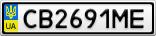 Номерной знак - CB2691ME