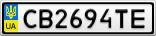 Номерной знак - CB2694TE