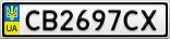 Номерной знак - CB2697CX
