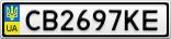Номерной знак - CB2697KE