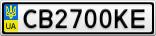 Номерной знак - CB2700KE