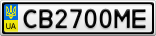 Номерной знак - CB2700ME