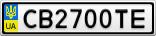 Номерной знак - CB2700TE