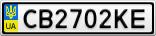 Номерной знак - CB2702KE