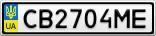 Номерной знак - CB2704ME