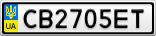 Номерной знак - CB2705ET