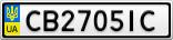 Номерной знак - CB2705IC
