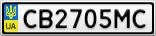 Номерной знак - CB2705MC