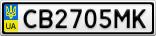Номерной знак - CB2705MK