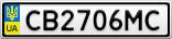 Номерной знак - CB2706MC
