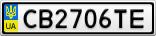 Номерной знак - CB2706TE