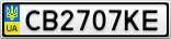 Номерной знак - CB2707KE