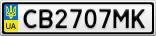 Номерной знак - CB2707MK
