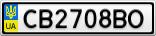 Номерной знак - CB2708BO