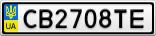 Номерной знак - CB2708TE