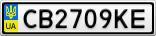 Номерной знак - CB2709KE