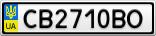 Номерной знак - CB2710BO