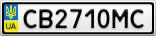Номерной знак - CB2710MC