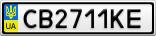 Номерной знак - CB2711KE