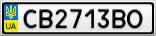 Номерной знак - CB2713BO