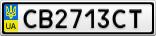 Номерной знак - CB2713CT