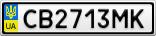 Номерной знак - CB2713MK