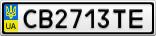Номерной знак - CB2713TE