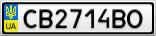Номерной знак - CB2714BO