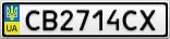Номерной знак - CB2714CX