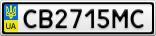 Номерной знак - CB2715MC