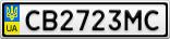 Номерной знак - CB2723MC