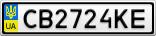 Номерной знак - CB2724KE