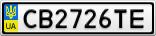 Номерной знак - CB2726TE