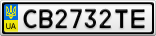 Номерной знак - CB2732TE