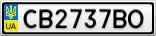 Номерной знак - CB2737BO