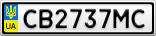 Номерной знак - CB2737MC