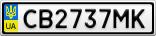 Номерной знак - CB2737MK