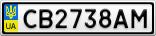 Номерной знак - CB2738AM