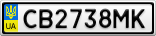 Номерной знак - CB2738MK