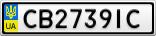 Номерной знак - CB2739IC