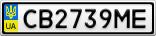 Номерной знак - CB2739ME