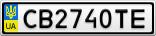 Номерной знак - CB2740TE