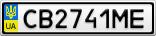 Номерной знак - CB2741ME