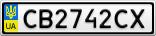 Номерной знак - CB2742CX