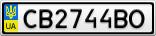 Номерной знак - CB2744BO