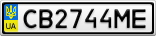 Номерной знак - CB2744ME