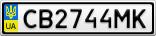 Номерной знак - CB2744MK